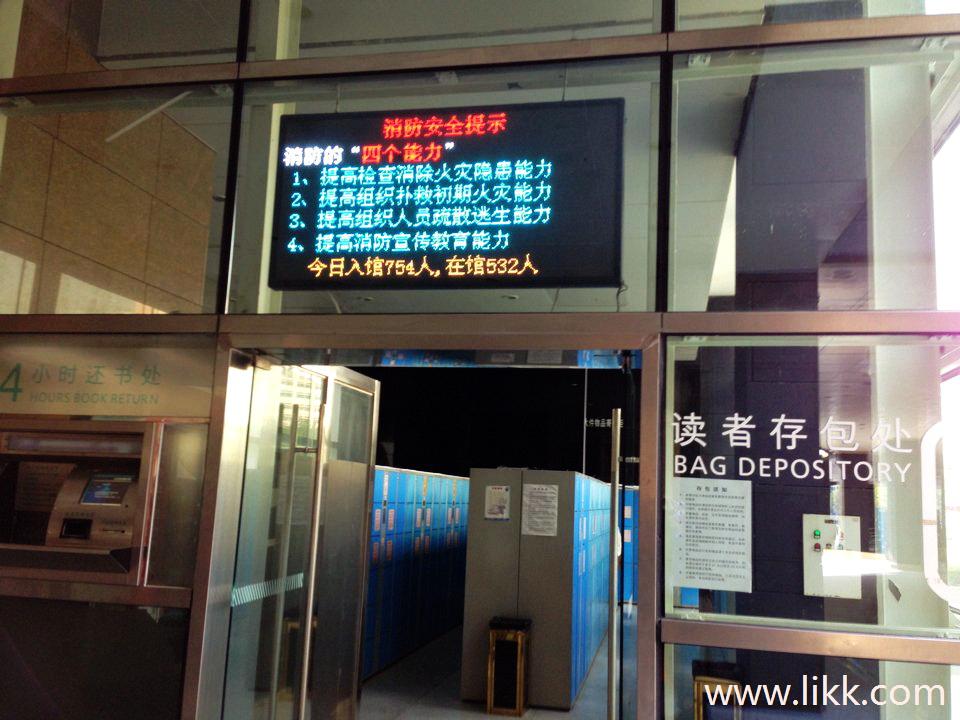 LKK先生-惊蛰匆匆走深圳-2385188861
